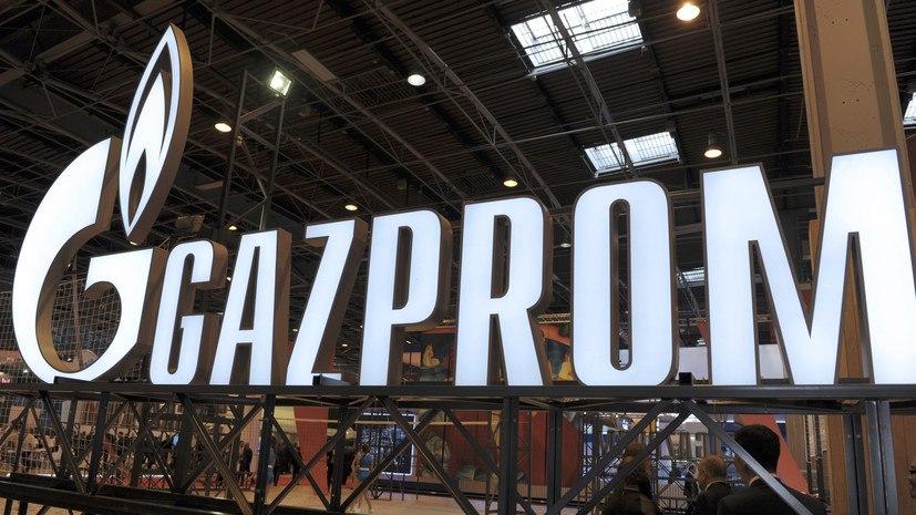 «Газпром» прокомментировал возможность транзита газа через Украину