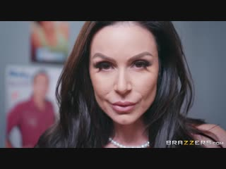 Mommy Meets A Teen Idol : Kendra Lust
