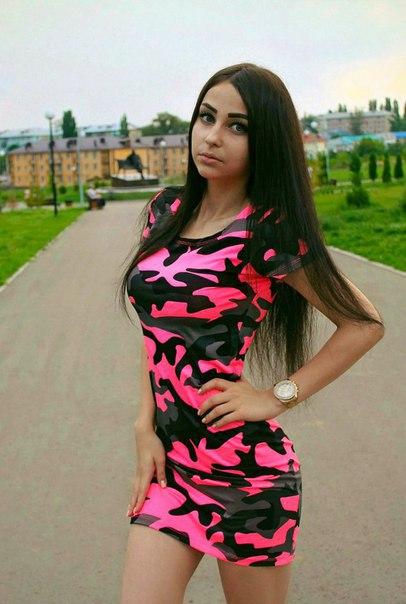 Казань брачные знакомства