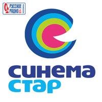 Слушай внимательно Русское радио Коломна и возможно именно ты станешь счастливым обладателем билета в