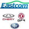 Истком/Eastcom - продажа китайских авто в СПб