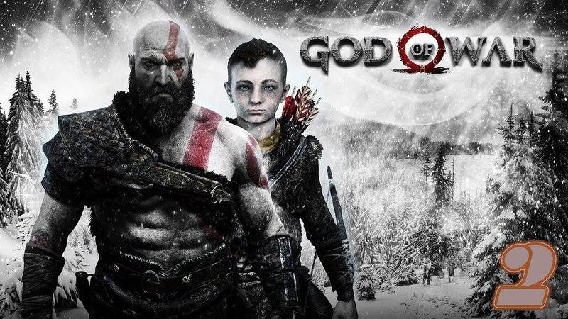 Прохождение God of War 4 HARD часть 2 Камнедробилка