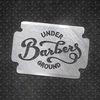Underground Barbers / Дизайн машинок для стрижки