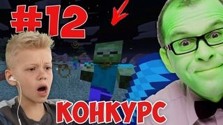 ВЫЖИВАНИЕ С ПАПОЙ В МАЙНКРАФТЕ Потеряли Все Вещи Зомби Апокалипсис в Minecraft