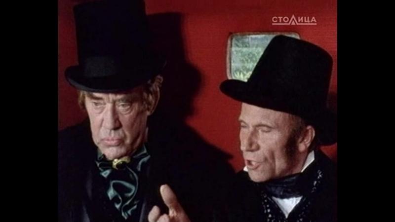 Блеск и нищета куртизанок (4 серия) (1975)