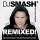 DJ Smash feat. Александр А. Ревва - Танцуй (feat. Александр А. Ревва) [Michael Yousher Remix]
