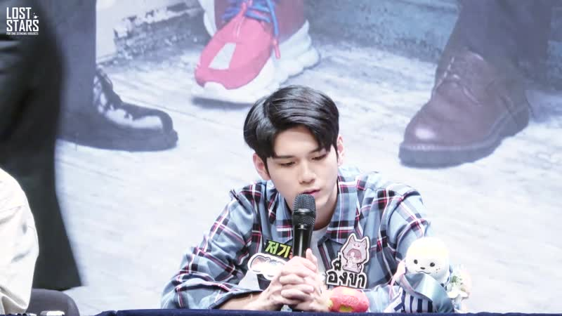 181124 • Wanna One (focus Seongwu) • Hottracks Fansign