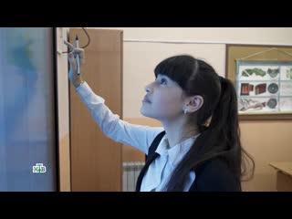 Диана Анкудинова, профайл (Ты супер! Третий сезон)