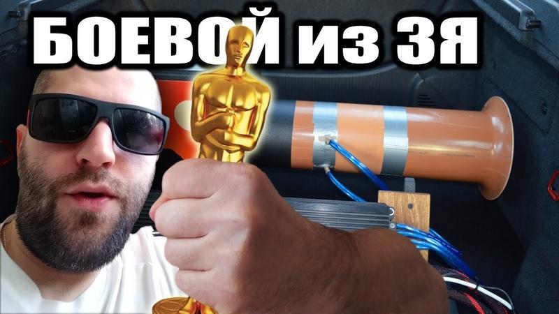 Напилил на чашку БОЕВОЙ ящик из ЗЯ Ural Patriot 10 SprayPaint Art Часть 2