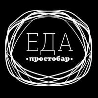 Логотип Простобар Еда