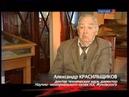 Николай Жуковский отец русской авиации