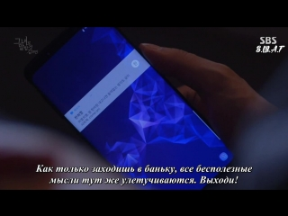 [fsg s.w.a.t] о ней \ about her [15-16/40]