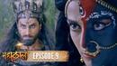 Mahakaali | Episode 9 | Parvati transforms into Mahakaali to kill Daruk | 21 Aug 2017
