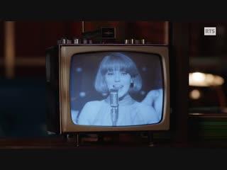 Les Petits Meurtres d'Agatha Christie. E34. Melodie mortelle