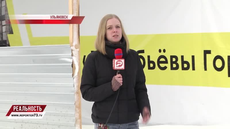 Вера Мещерякова об остановленной стройке