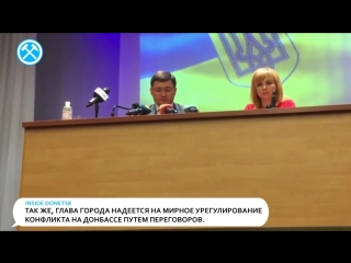Артиллерия ДНР работает четко по позициям ВСУ. Мэр Мариуполя