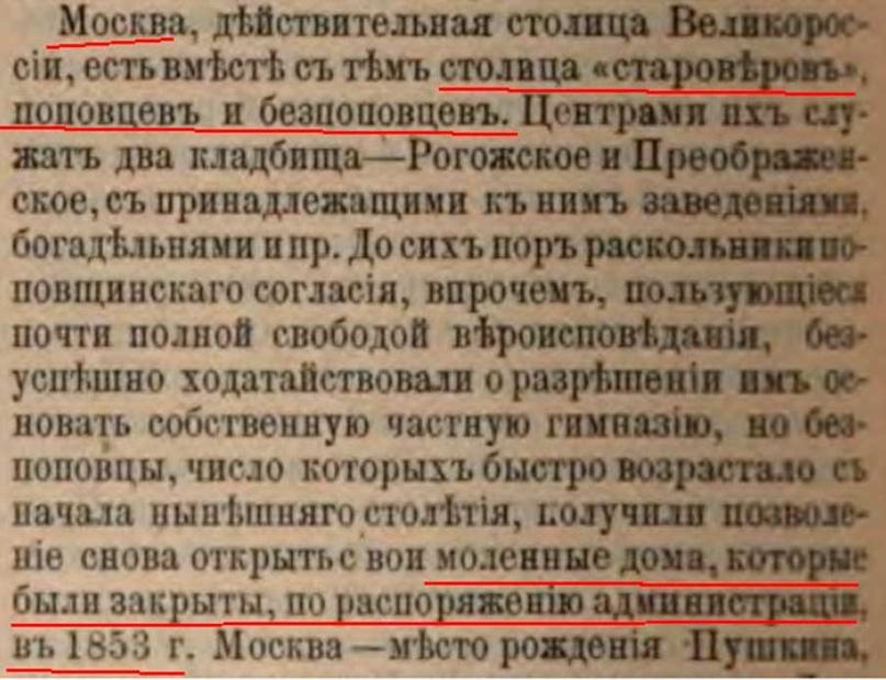Как бы, даже если не выходить за пределы традиционной истории, понятно почему ее сдали Наполеону. Это ж рассадник оппортунизма!