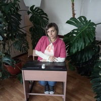Юлия Махатаева