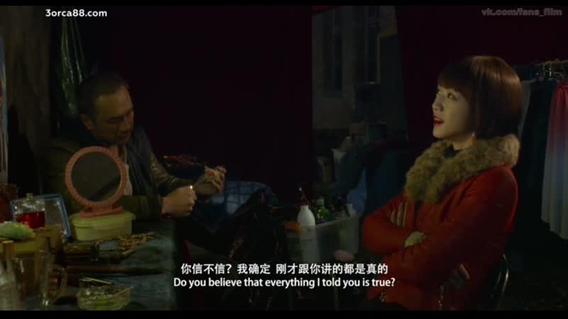 Долгий день уходит в ночь / Di qiu zui hou de ye wan (2018) Би Гань / Китай, Франция
