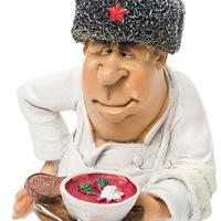 Вова Кириллов