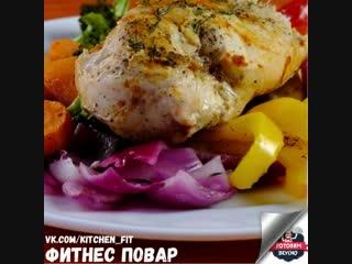 Курица с овощами: Фитнес Повар