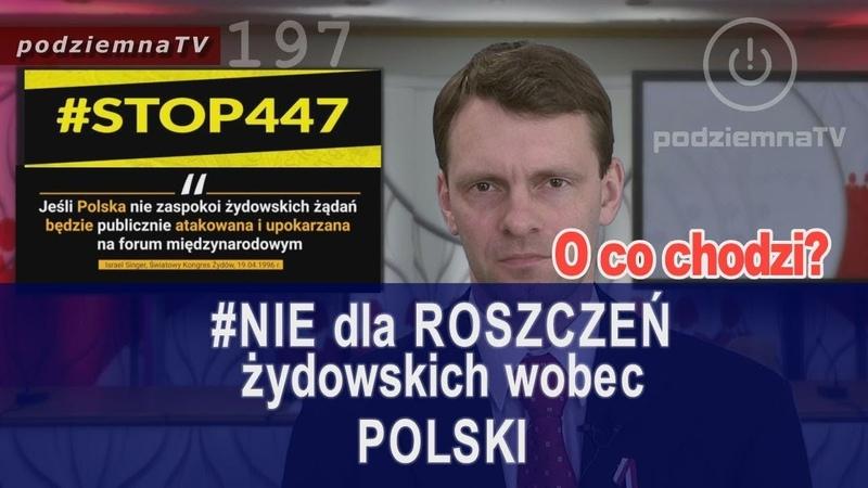 Robią nas w konia Stop447 Roszczenia majątkowe wobec Polski - o co chodzi 197