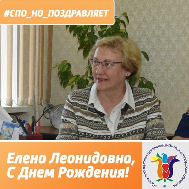 поздравления с днем образования нижегородской области