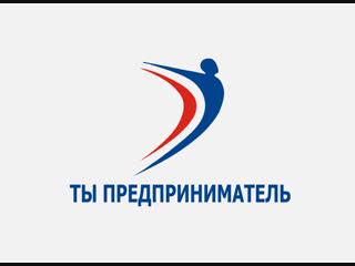 Пресс-конференция Федеральной программы «Ты-предприниматель» в Дагестане