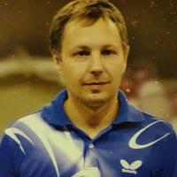 Евгений Тюленев