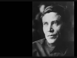 Николай Ежов, народный комиссар внутренних дел 1936-38, документальные кадры HD1080