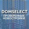 Domselect.ru - Все новостройки в одном месте!
