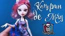 Катрин де мяу обзор Кораблекрушение распаковка куклы Монстер Хай