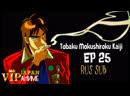Tobaku Mokushiroku Kaiji / 賭博黙示録カイジ - ep 25