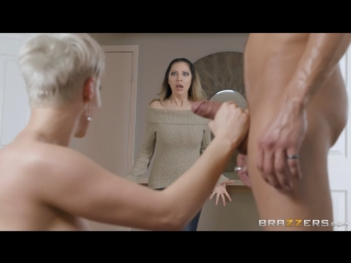 Ryan keely (i'm not a regular mom, i'm a cool mom)[2018, big tits worship,blonde,latina,milf,mom,tattoo, 1080p]