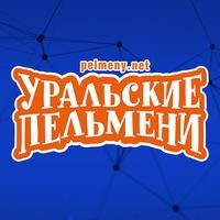 Логотип Уральские Пельмени