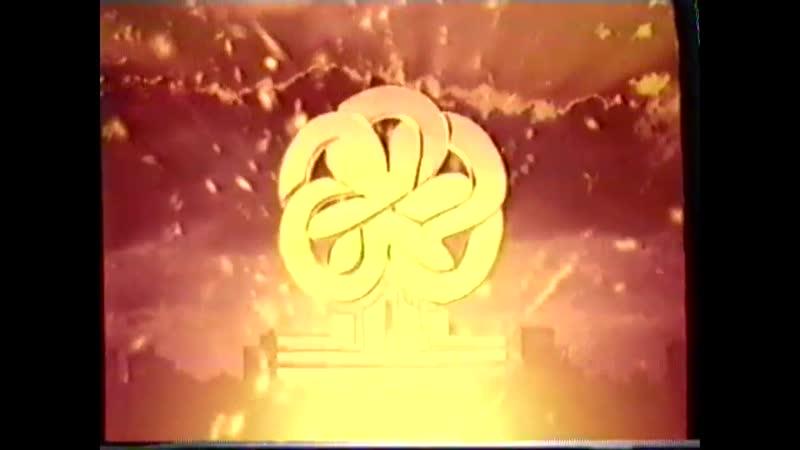 Реклама с VHS Менты 5 Союз Видео 1998 г