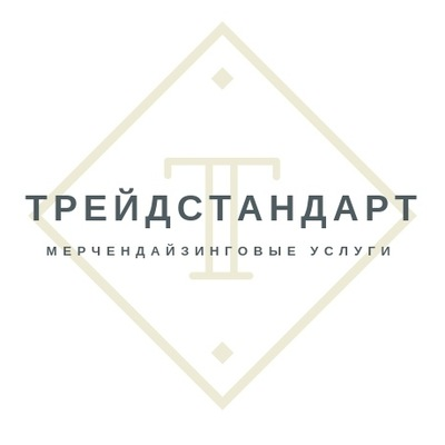 Сделать медицинскую книжку в Дедовске официально