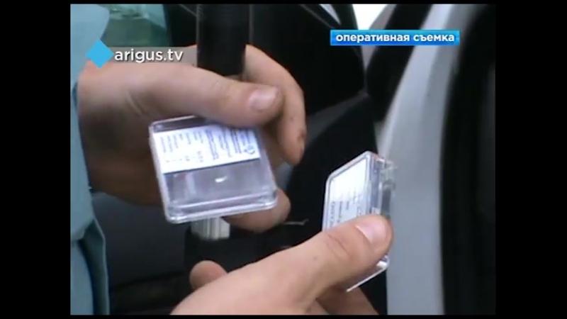 Котрабанда бриллиантов