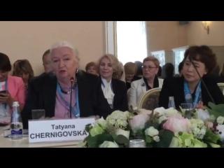 Черниговская  Т..В.... с  Ассоциация Центров поддержки технологий и инноваций Роспатента