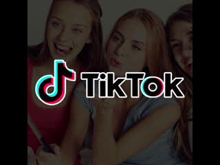 История успеха TikTok