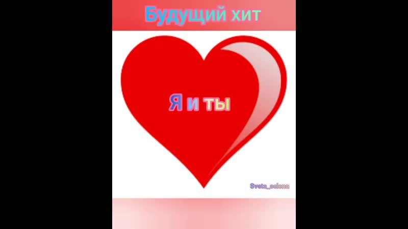 Aвторская песня Беллы Кочарян