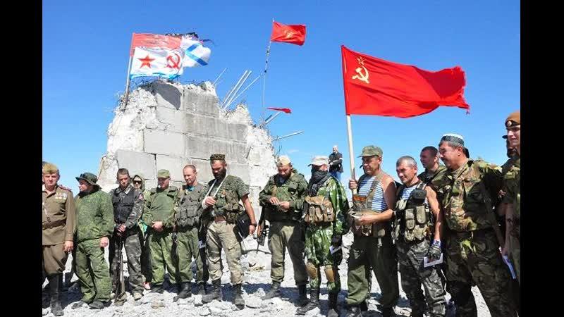 Оборона Саур-Могилы летом 2014-го года. Основные этапы развития ВДВ. Служу Республике.