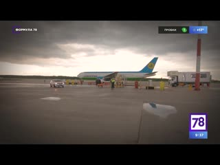 "Репортаж телеканала ""78"" о  спецтехнике в Пулково"