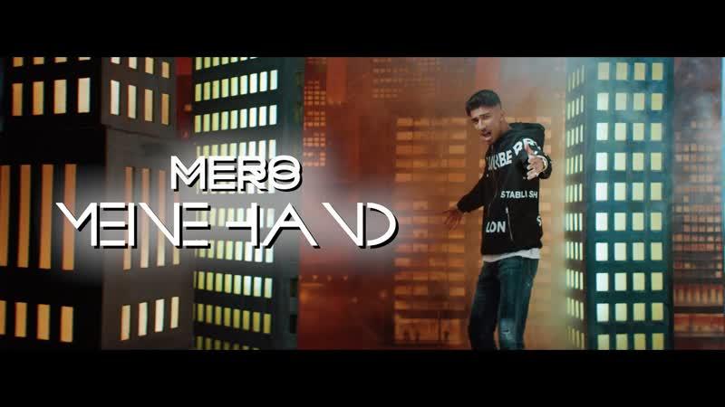 MERO - Meine Hand (BangDaBengTV)