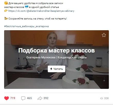 Как мы заработали 271 320 рублей за 14 дней на онлайн-марафоне!, изображение №6