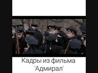 """Сцена расстрела офицеров в Кронштадте из киноленты """"Адмирал"""""""