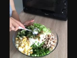 0% жирности - фитнес салат