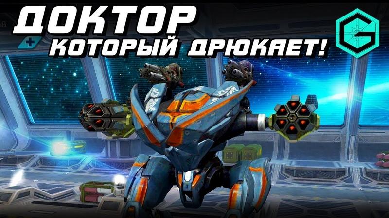 ДОКТОР Который Дрюкает. War Robots TYR 2 Hydra 2 Spirak MK2 Thermo Last 6 lvl