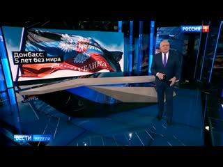 Д/ф Донбасс заплатил страшную цену за свободу, историю и язык (видеосюжет Александра Рогаткина)