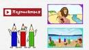 Мультфильм про Муху Цокотуху и других насекомых. Развивающие мультики для детей до 4 лет.